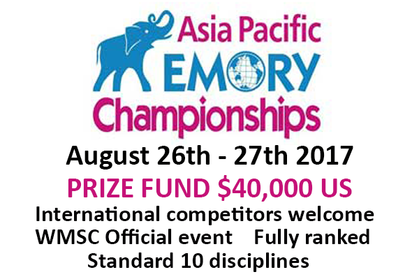 Asia Pacific Memory Championships