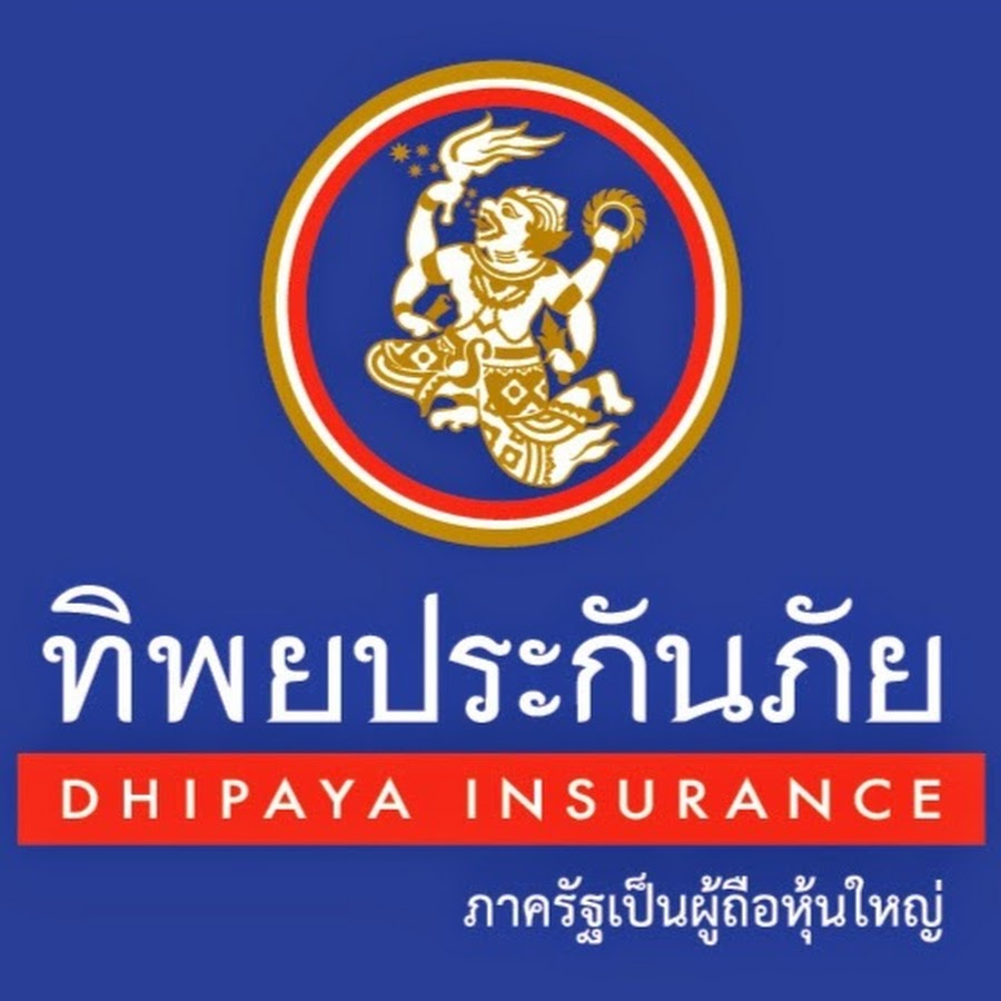 bic-partner-dhipaya-insurance